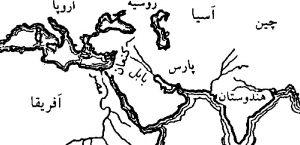 بابل و کنعان