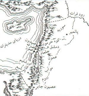 قلمروی سلیمان