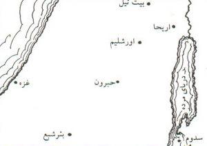 مکان ابراهیم